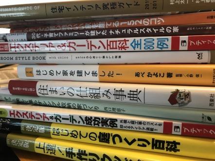 実録!古本11冊で7000円の利益