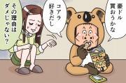 FXのド素人が100万円を元手に豪ドル/円を売買しまくった結果