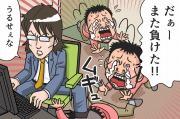 【漫画】第39話「学習環境で比較!初心者が勉強できるFX会社」