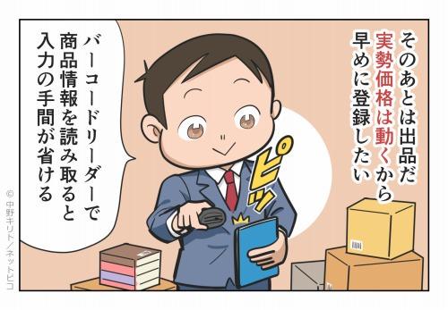 でも郵便局の「クリックポスト」は164円で送れるだぬ