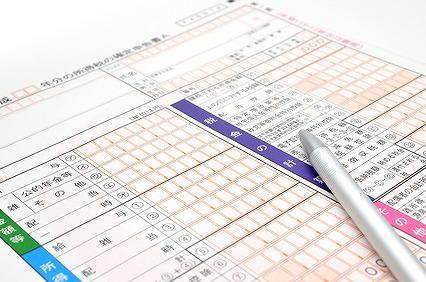 金投資の利益にかかる税金はいくら?所得税・相続税・贈与税の計算式