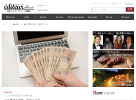 editeur(エディトゥール) 2014年12月2日
