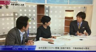 日経プラス10 2016年9月15日放送