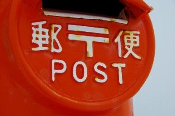 郵便物をバイクで配達