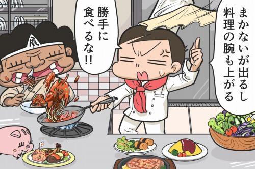 キッチンスタッフ - まかない付きで学生たちと楽しく働ける