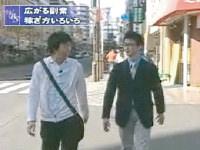 テレビ東京「WBS」でせどりを披露する