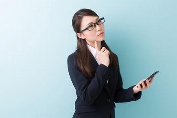 副業は8種類の不満を消せる