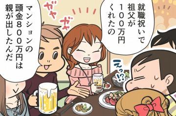 【漫画】第22話「貧乏な人のほうが副業で稼げる3つの理由」