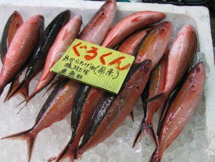 魚市場のセリで売る