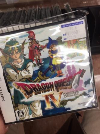 1080円で仕入れたドラゴンクエスト4