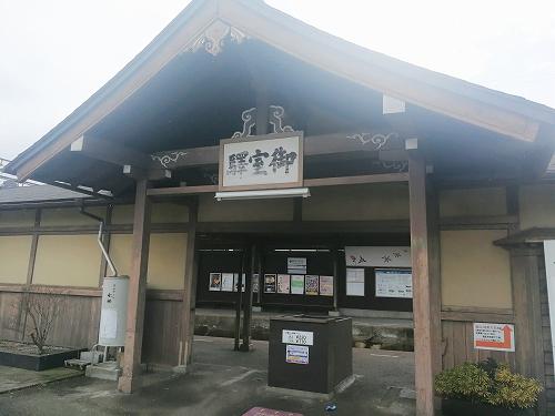 京都市右京区の御室仁和寺駅