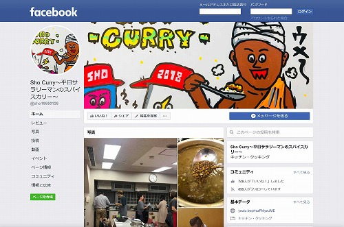 Sho Curryのフェイスブック
