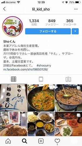 Sho Curryのインスタグラム