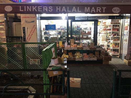 リンカーズハラルマート