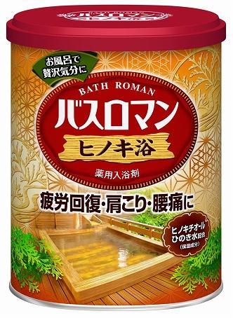 2000円で販売した薬用入浴剤