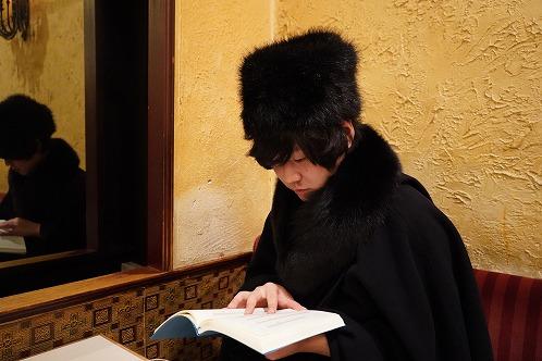 書店で適当な手相占いの本を購入して勉強