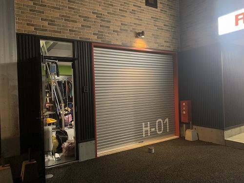 藤本さんが借りている倉庫兼事務所