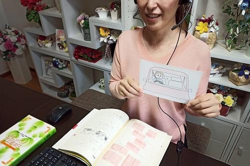 経験ゼロから副業オンライン日本語教師で稼ぐ方法!英語ができなくても大丈夫