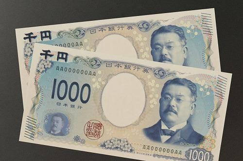 時給は1500~2000円