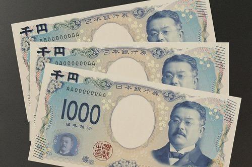 副業で時給3000円を超えることもある!
