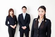 就業促進手当 - 失業保険の受給中に就職できたときのお祝い金