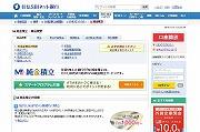 住信SBIネット銀行(Mr.純金積立)- 割安な手数料で人気