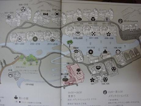 星のやの地図