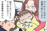 【漫画】熱性けいれんで入院!2カ月後に脳波検査でてんかんを調べる