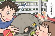 【漫画】砂場で知らない子供の世話をさせられる!親はどこ行った?